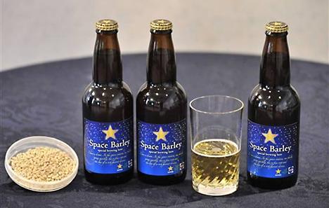 Las 10 cervezas más caras del mundo